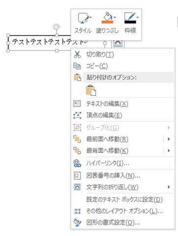 コピー右クリック画面_執筆2_淺田様