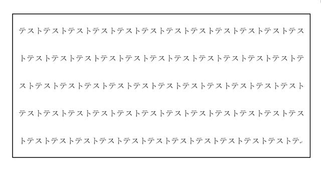 3002_執筆3_淺田様