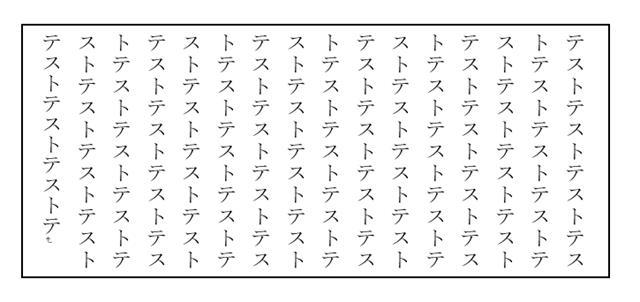3004_執筆3_淺田様