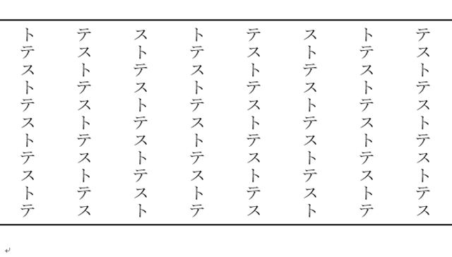 3005_執筆3_淺田様