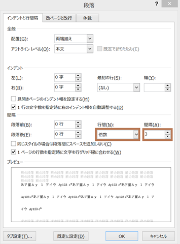 3009_執筆3_淺田様