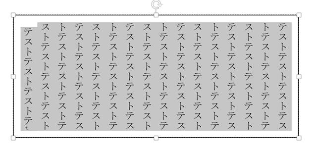 3010_執筆3_淺田様