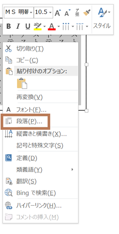 3011_執筆3_淺田様