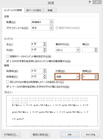 3012_執筆3_淺田様