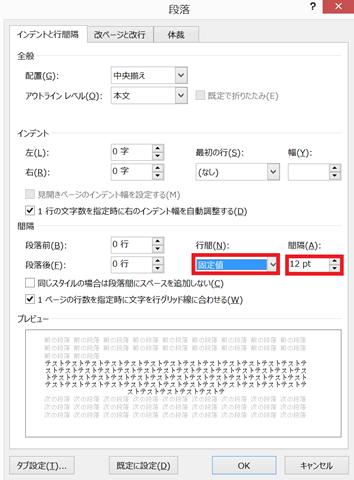 3013_執筆3_淺田様