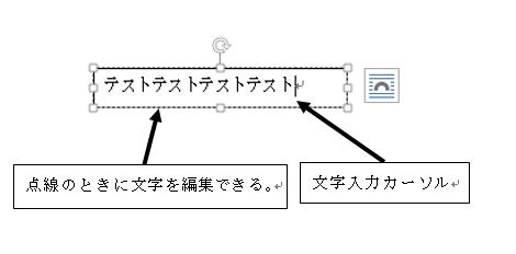 TB編集可能説明_執筆2_淺田様